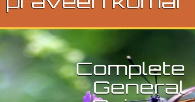 praveen kumar Complete General Science Ebook download