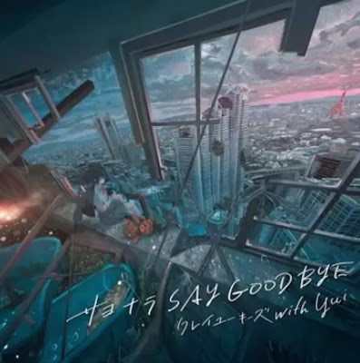 Kurei Yuki's with YUI - Sayonara Say Goodbye Lyrics: Indonesia Translation