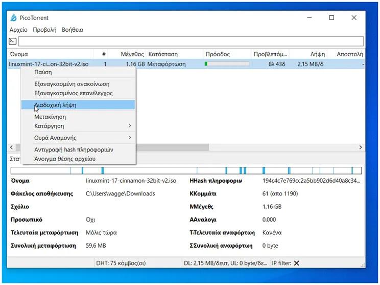 PicoTorrent :   Δωρεάν πρόγραμμα, Client BitTorrent