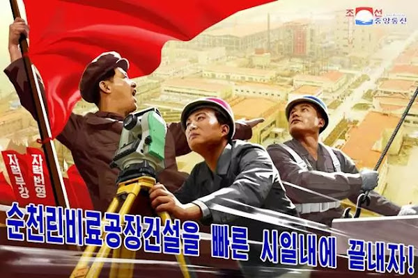 DPRK agitprop poster unging the earliest construction of the Sunchon Sunchon Phosphatic Fertilizer Factory