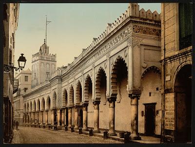 أقدم المدن