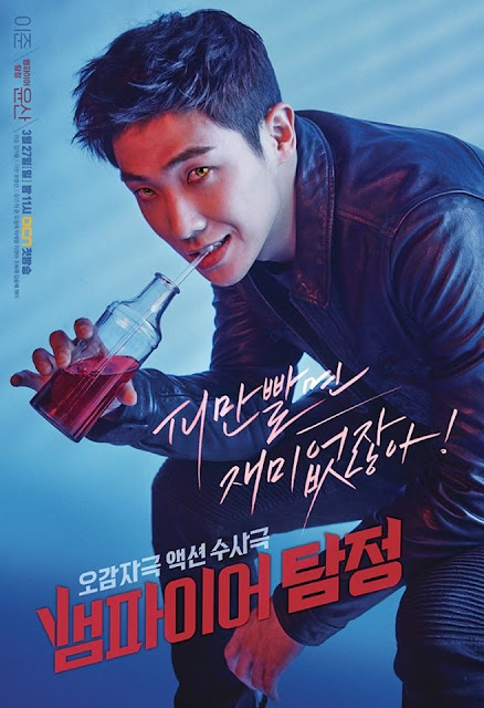 Sinopsis Vampire Detective Korean Drama