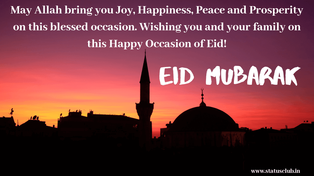 eid ul fitr cover photos for whatsapp and facebook