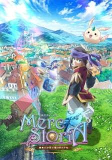 Merc Storia: Mukiryoku no Shounen to Bin no Naka no Shoujo Opening/Ending Mp3 [Complete]