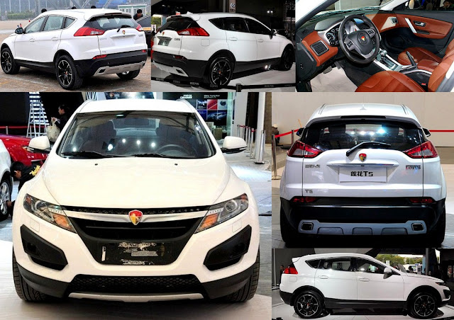 Model Baru Proton SUV - Lotus Youngman T5
