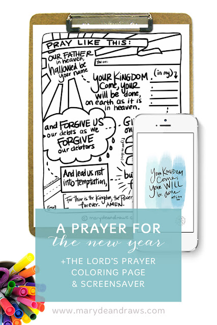 Matthew 6 Bible Verse Coloring Page in English and Spanish