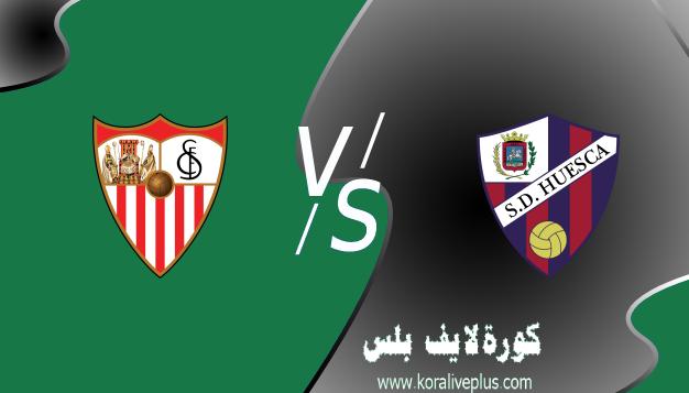 مشاهدة مباراة اشبيلية وهويسكا اليوم بث مباشر 13-02-2021 الدوري الاسباني