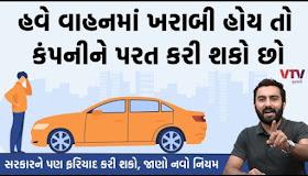mParivahan Complete Transport Solution for Citizen