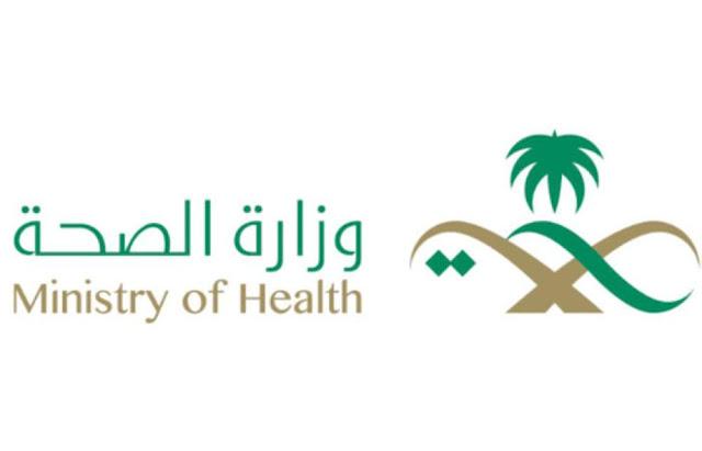 5 new cases of Coronavirus in Saudi Arabia, Total reached 20