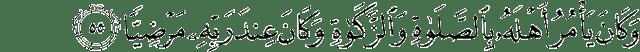 Surah Maryam ayat 55