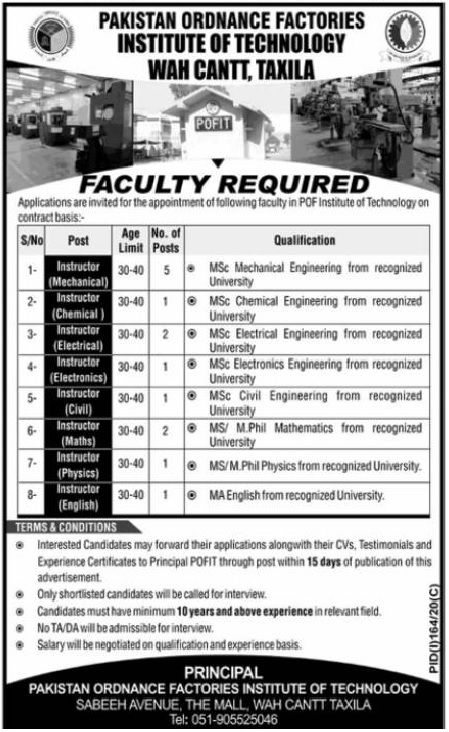 Latest Pakistan Ordnance Factories POF Teaching Posts 2020