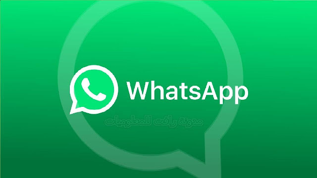 http://www.rftsite.com/2019/03/stop-saving-pictures-and-videos-whatsapp.html