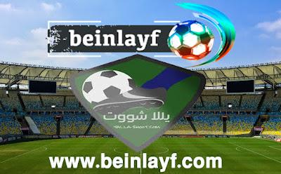 موقع يلا شوت اخبار بث مباشر لمشاهدة مباريات اليوم | yalla shoot