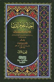 Kitab Karya Imam Al Ghazali