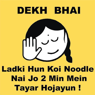 crazy-funny-whatsapp-dp-dekh-bai-for-girls
