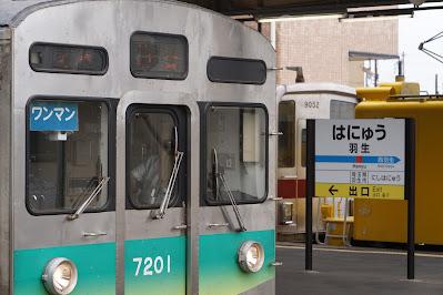 デキ500形に連結され羽生駅に停車する東武9050系
