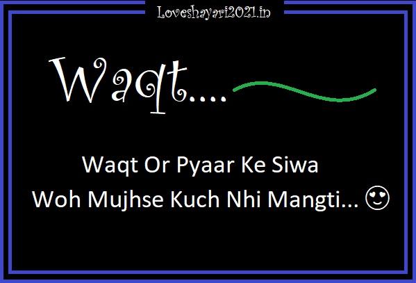 Love Shayari 2021
