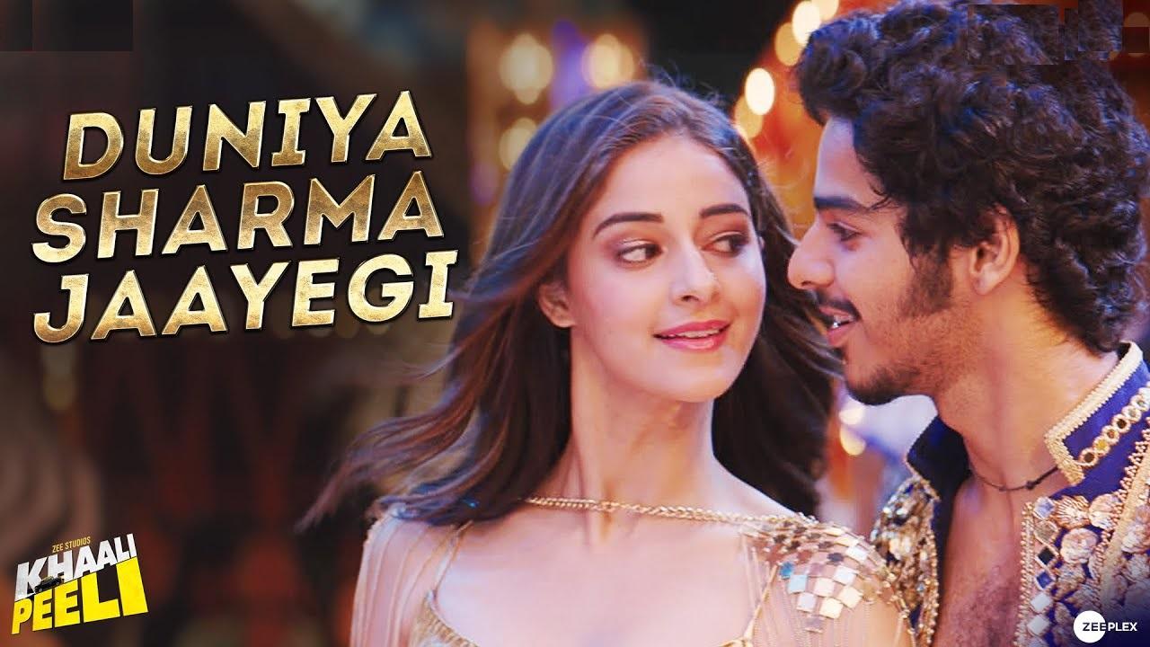 Duniya Sharma Jaayegi Lyrics in English - Khaali Peeli   Ishaan, Ananya Panday