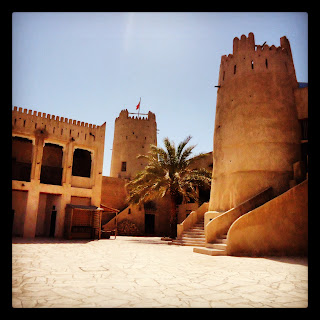 Fortress at Ajman Museum