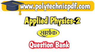 Sarthak-Question-Bank-up-polytechnicpdf-.com