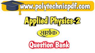 Appled Physics 2 Sarthak Question Bank Pdf