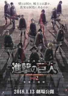 Shingeki no Kyojin Season 2 Movie: Kakusei no Houkou Sub Indo