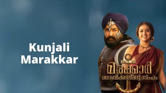 Marakkar Arabikadalinte Simham Full Movie Download, Marakkar Lion of Arabian Sea Full Movie Download
