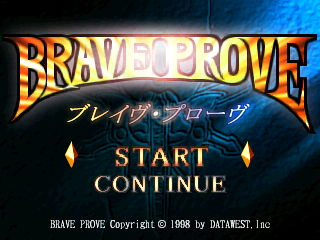 brave prove english patch