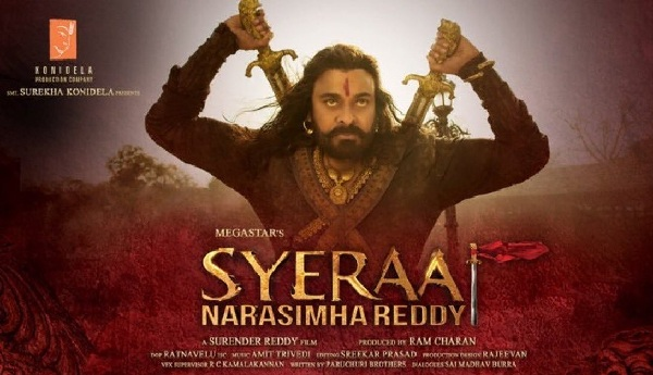 sye raa movie trailer creating new records, sye raa trailer record views, record views for chiranjeevi sye raa, sye raa movie, movie news, say cinema,