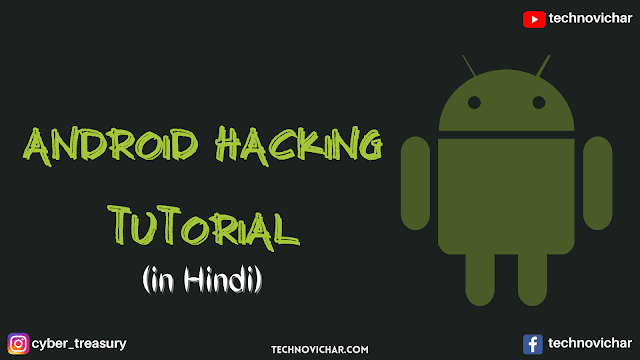 How to Hack Android Phone Using msfvenom in Hindi