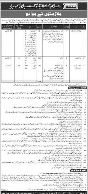 https://www.jobspk.xyz/2019/07/islamabad-electricity-supply-company-IESCO-jobs-2019-download-NTS-form.html