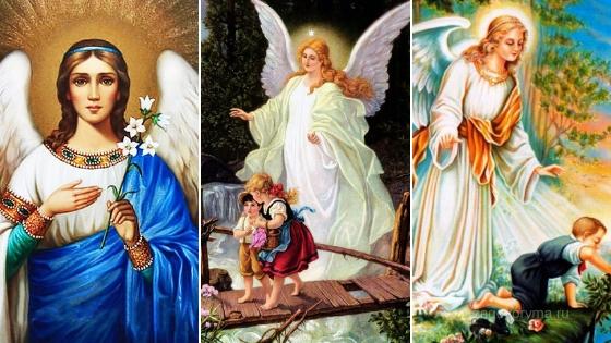 Магическое послание Ангела-Хранителя для вас