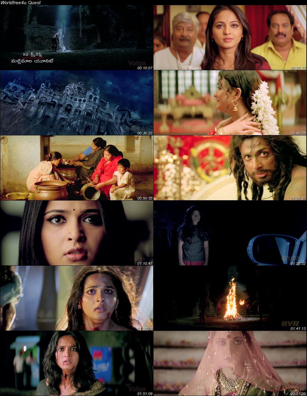 Arundhati 2009 Hindi Dubbed Movie Download || BRRip 1080p || 720p || 480p