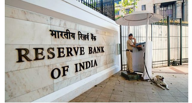 Opportunities In Reserve Bank Of India