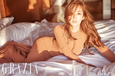 Park Min Young Grazia June 2017