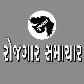 Download%2BGujarat%2BRozgaar%2BSamachar%2BDate%2B12 06 2019