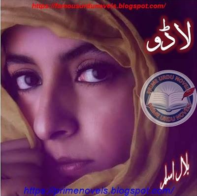 Lado novel online reading by Bilal Aslam Complete