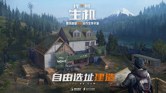Bahas Code Name Live Tencent Survival Game Buatan Lightspeed Quantum
