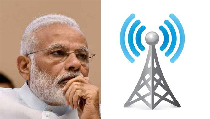 This is an accident The telecom companies are against a central proposal to transfer people's phone calls Emergency Resolution of Congress in Parliament,www.thekeralatimes.com
