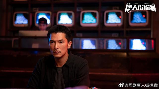 detective chinatown roy chiu