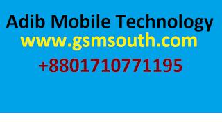 Adib Mobile Technology