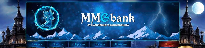 Мошеннический сайт mmgame-bank.com – Отзывы, развод, платит или лохотрон? Информация