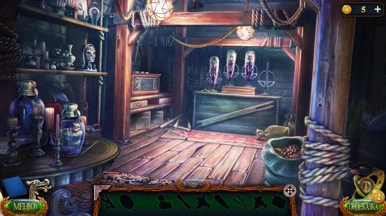найти предметы в комнате в игре затерянные земли 4 скиталец