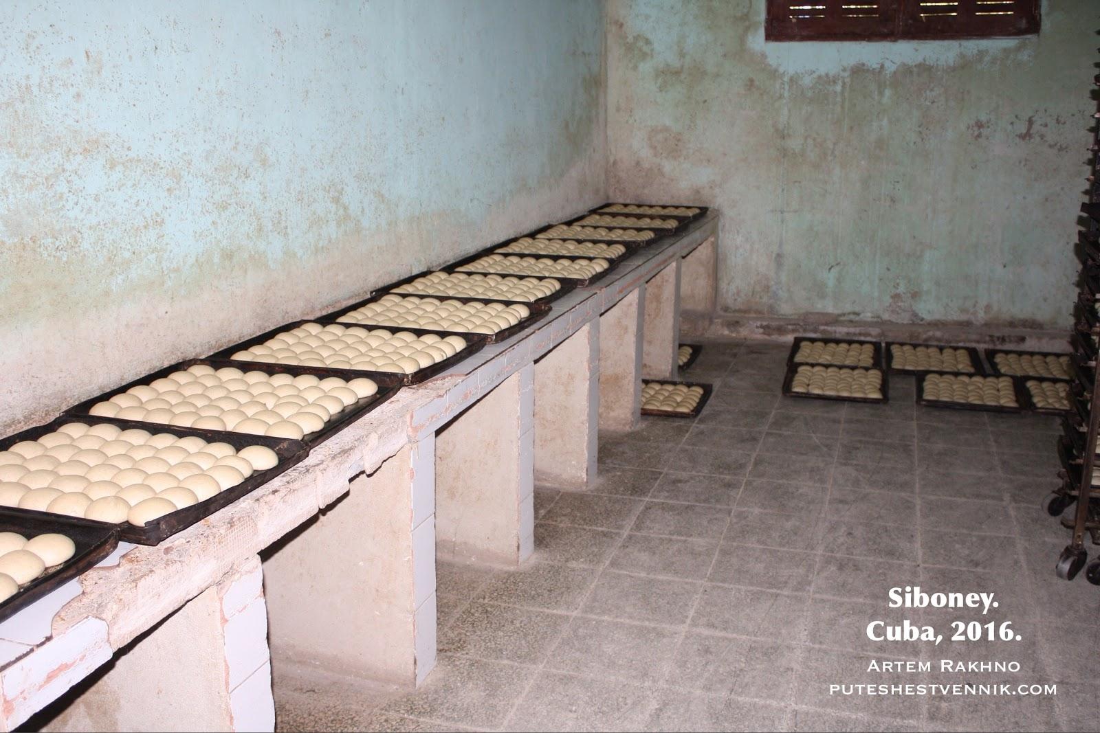 Тесто на протвине в пекарне на Кубе