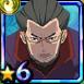 Gengo - Master of Silence