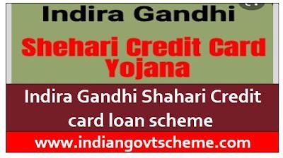 Shahari Credit card