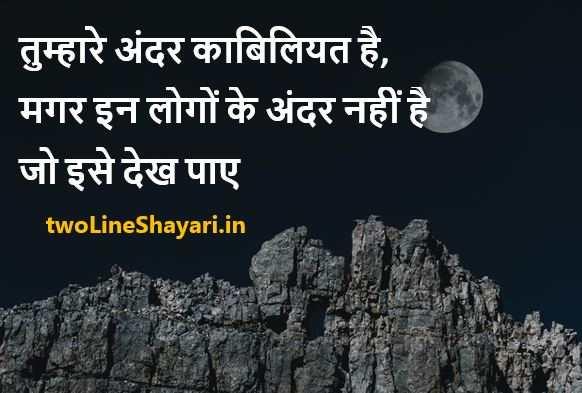 life shayari in hindi images photos, life sad shayari in hindi images , best life shayari in hindi images