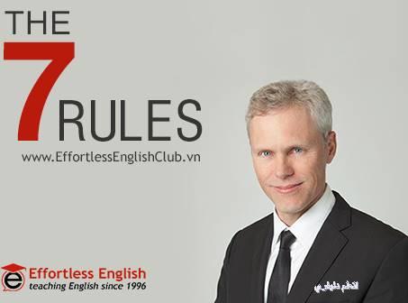 اسرار تعلم الانجليزية والتحدث بطلاقة باقل مجهود