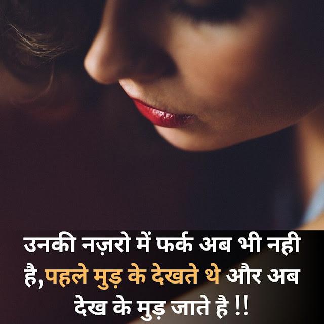 status on sad mood in hindi boy