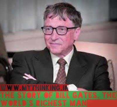 Bill Gates biography in Hindi, Bill Gates image